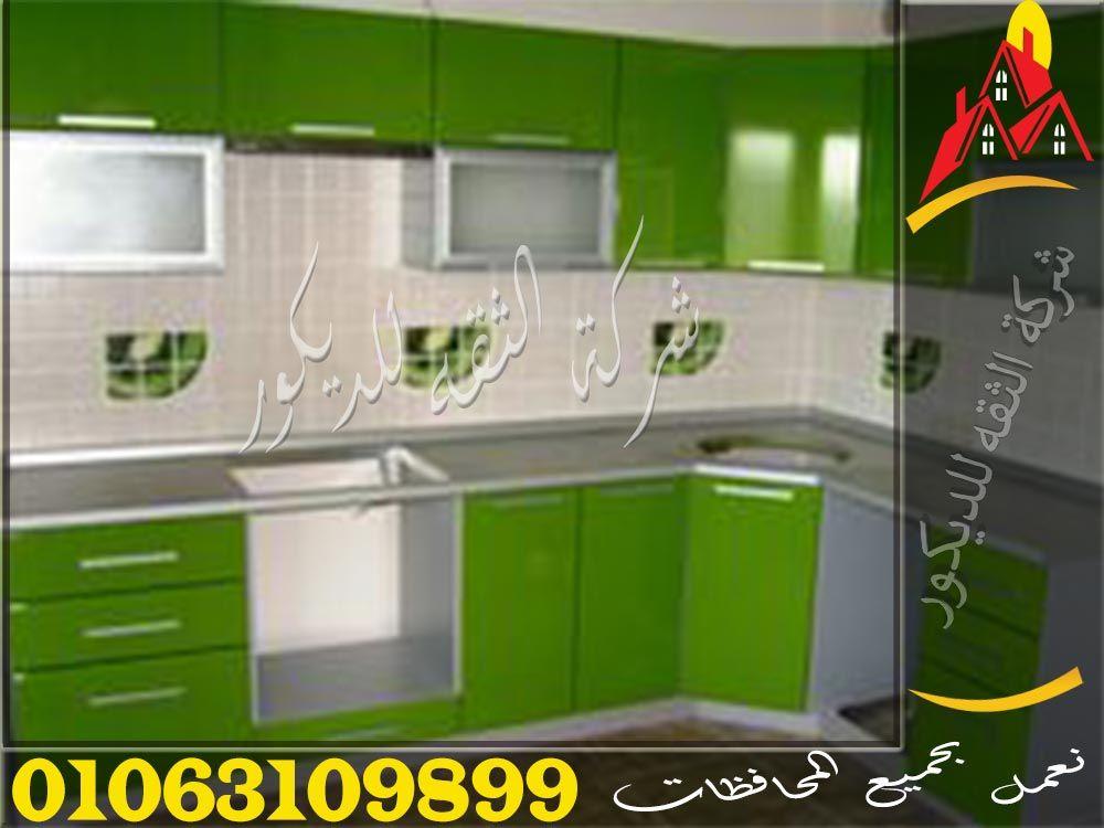 تصميمات مطابخ اكريليك حديثة Home Kitchen Cabinets Decor