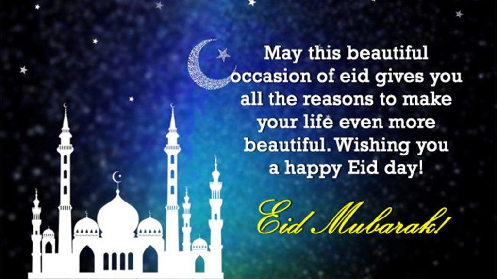 Eid Mubarak Wishes Greeting Cards Images Happy Eid Mubarak