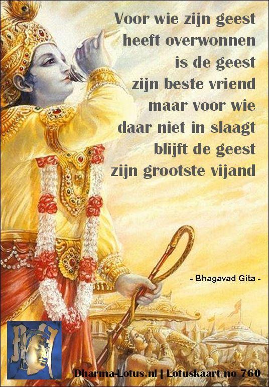 Citaten Uit Bhagavad Gita : Quotes uit de bhagavad gita v chr die zijn