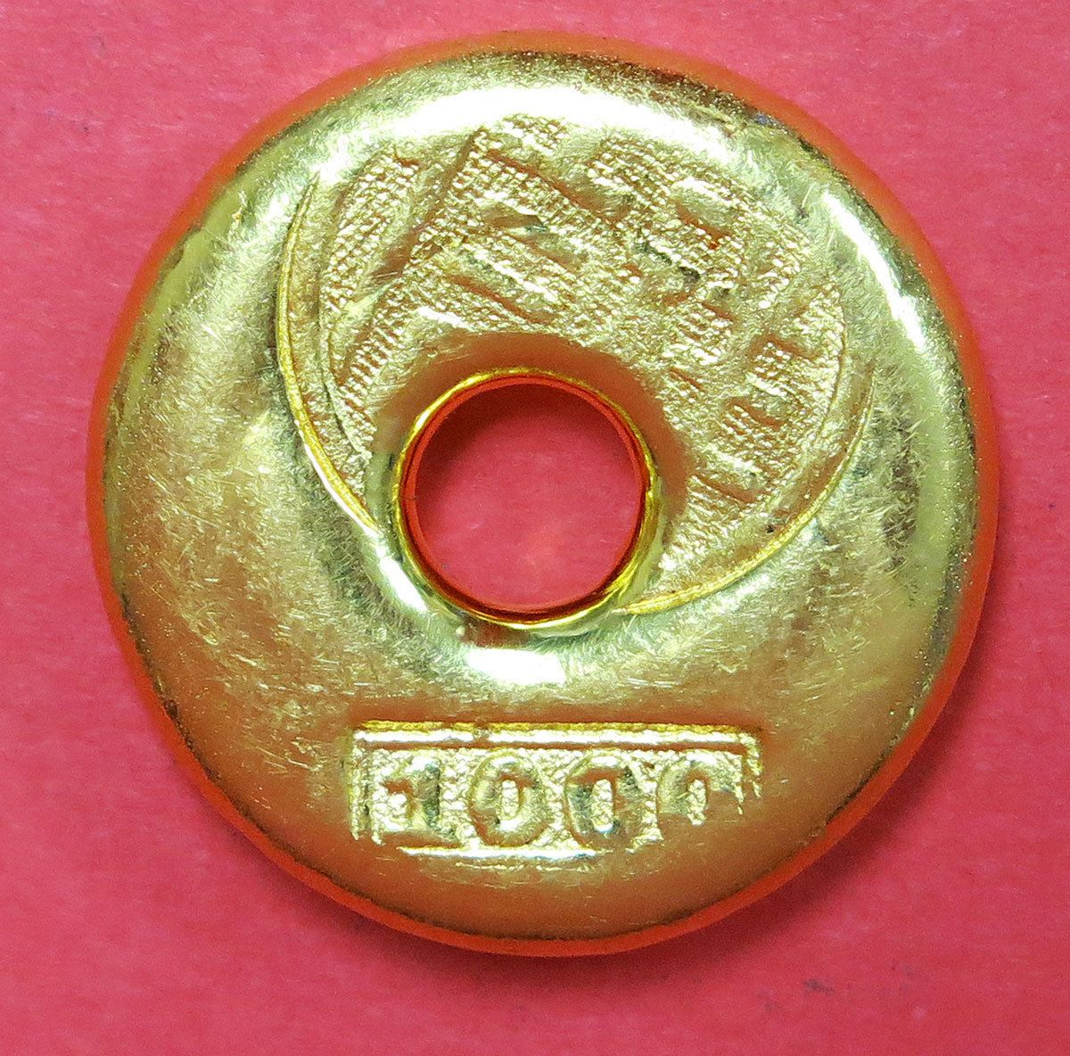 #New post #Chinese Tael Doughnut 1.2 Oz 37.5gr Gold Coin .999 Fine China Weight Measure  http://i.ebayimg.com/images/g/oQoAAOSwuLZYyakE/s-l1600.jpg      Item specifics    									 			Coin:   												Tael  									 			Grade:   												Ungraded    									 			Precious Metal Content per Unit:   												1.2 oz  									 			Metal Type:   												Gold    									 			Fineness:   												.999  									 			Type:  ... https://www.shopnet.one/chinese-tael-dough