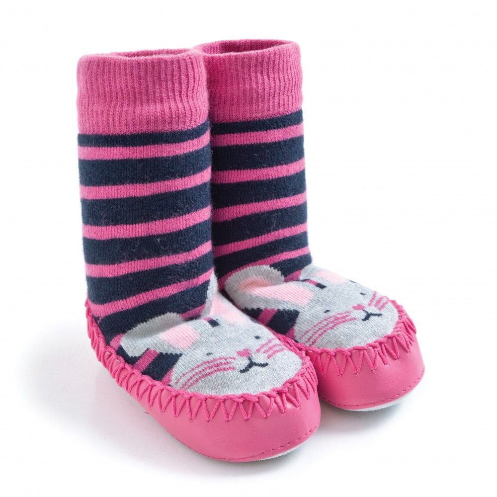 Rabbit Slipper Socks | JoJo Maman Bebe | JoJo Bed TIme US | Pinterest