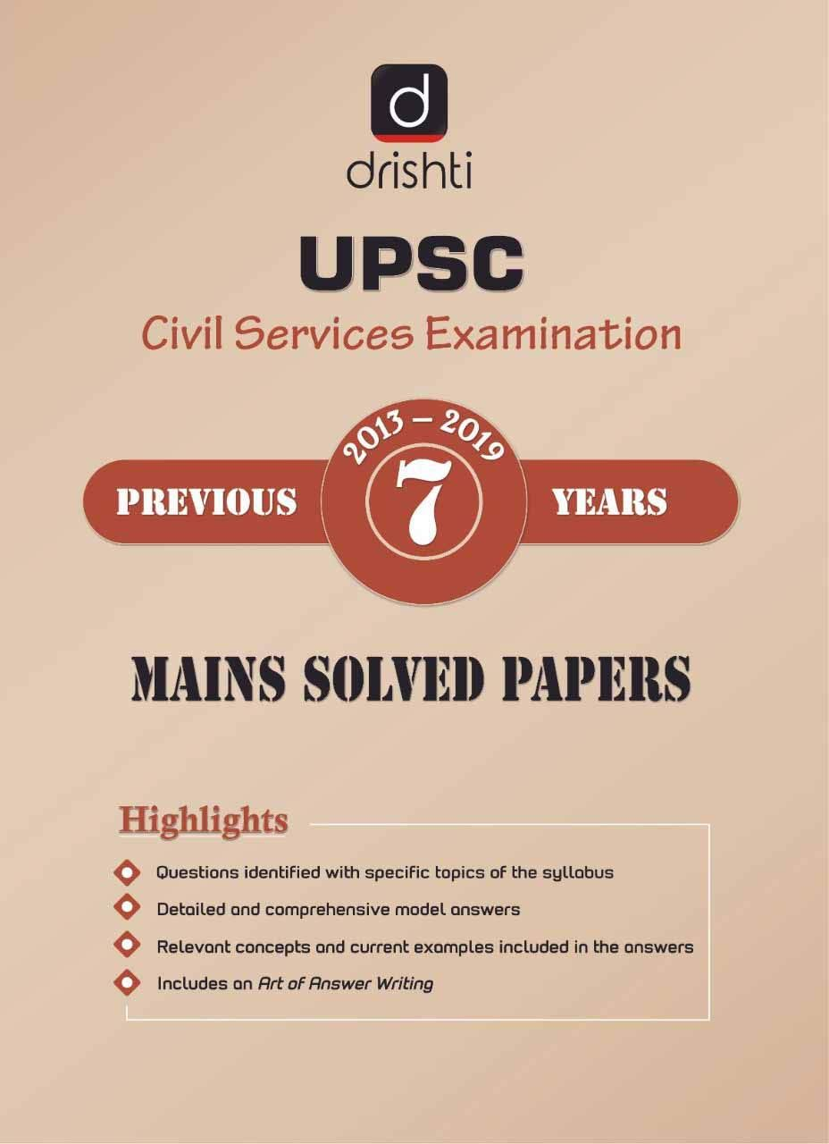 7 Years Upsc Ias Ips Mains Solved Papers 2013 2019 Solving This Or That Questions Upsc Civil Services