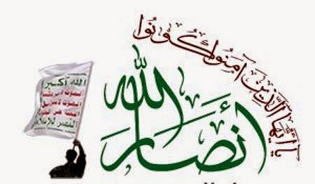 اخبار اليمن أول بيان لجماعة أنصار الله الحوثي بشأن عودة المو Arabic Calligraphy Blog Posts Blog