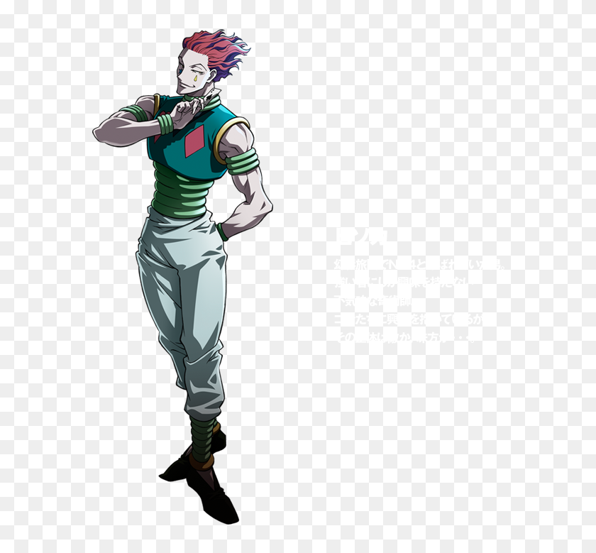 Hisoka Full Body Google Search Hisoka Anime Hunter X Hunter