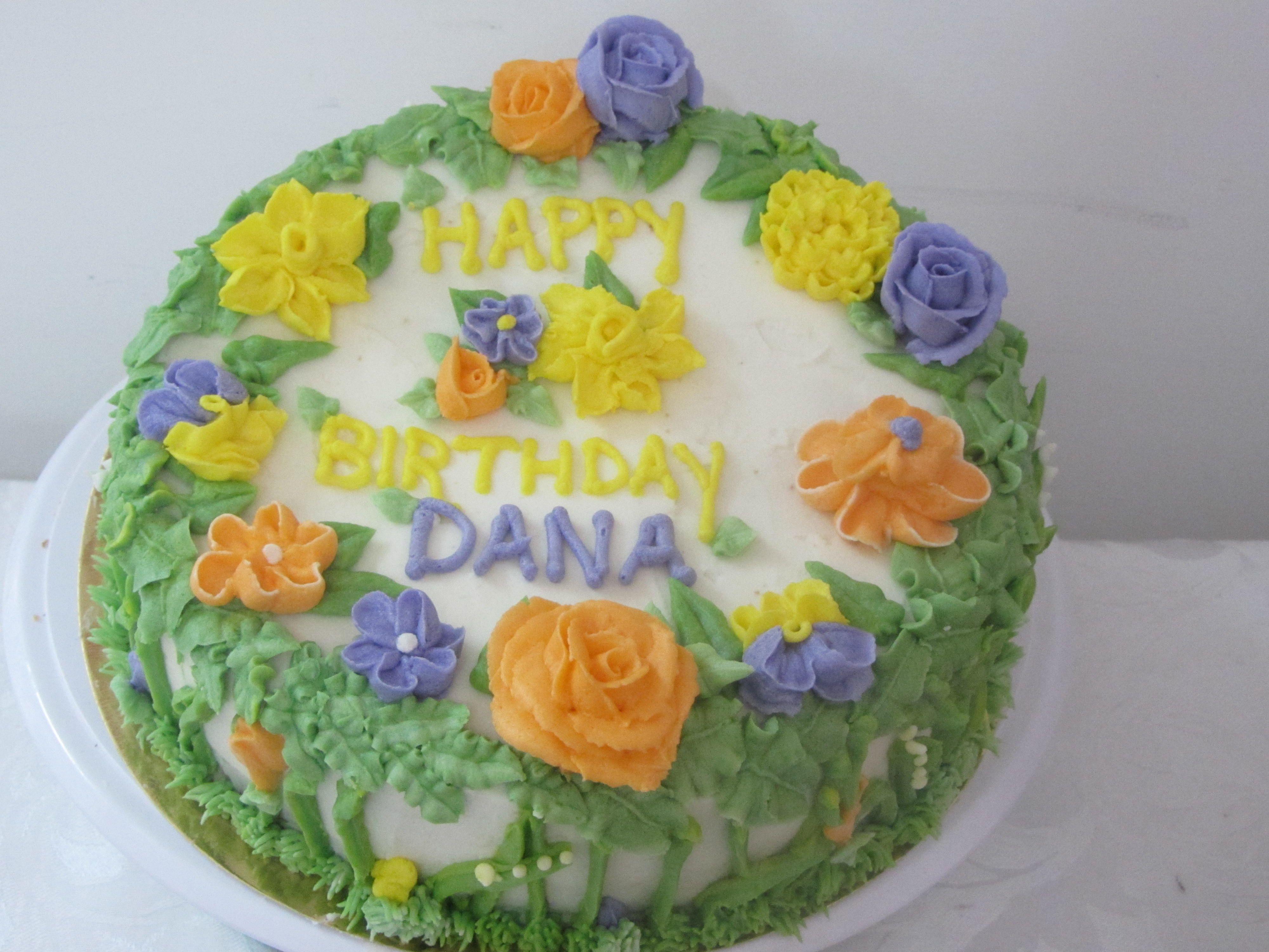 Kosher cakery cake moist chocolate cake gift cake