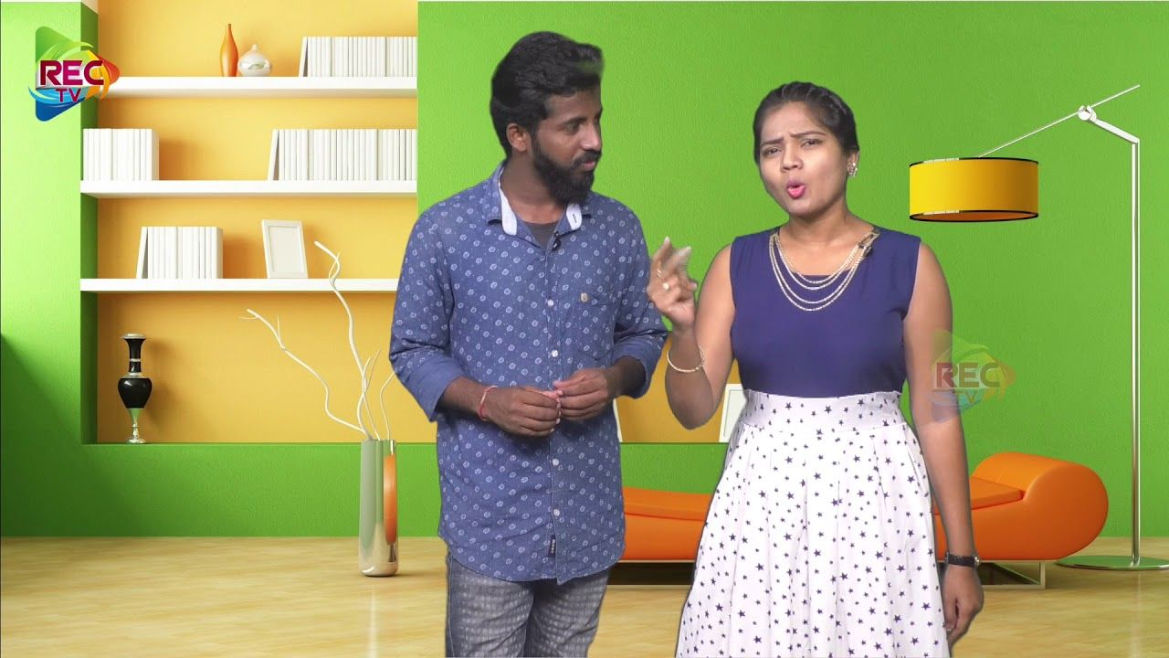 Sarileru Neekevvaru Trailer Review I Mahesh Babu I Anil