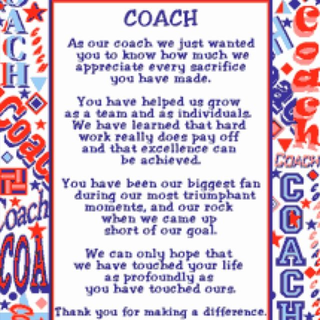 Image Result For Thank You Coach Softball