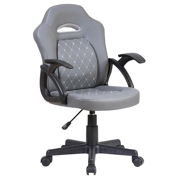 2019 Ergonomic Height Adjustable Office Study Kid Chair