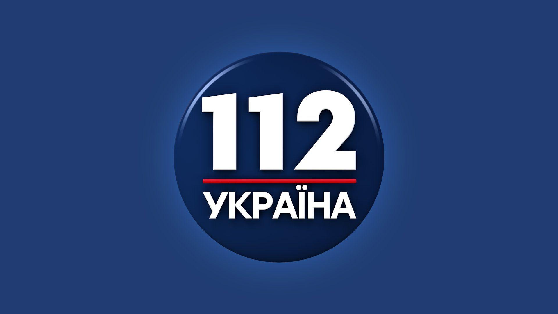 Трансляция прямого эфира телевизионного канала quot112