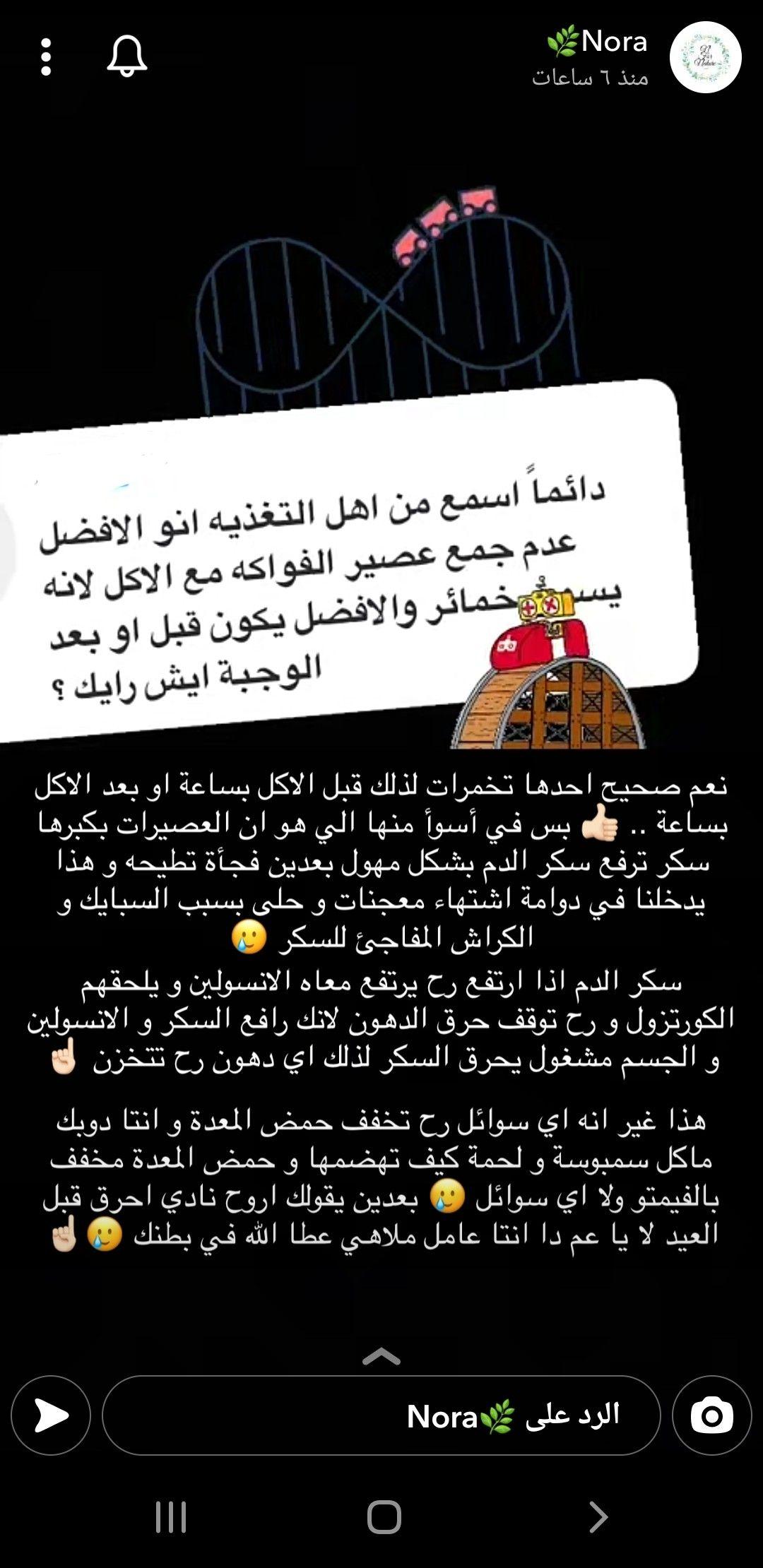 Eavfaq1m77uxdm