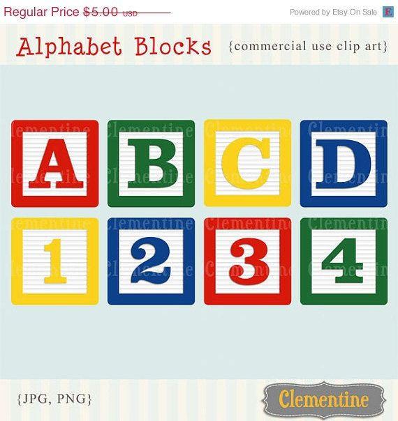 Alphabet Blocks Clip Art Images Baby Blocks Clip Art Alphabet