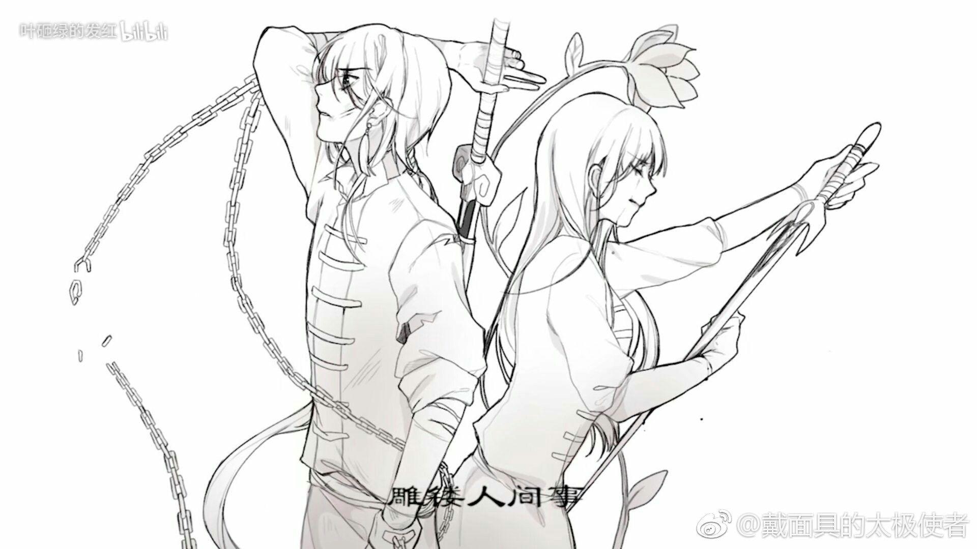 ghim của anime love trên thất kiếm anh hùng