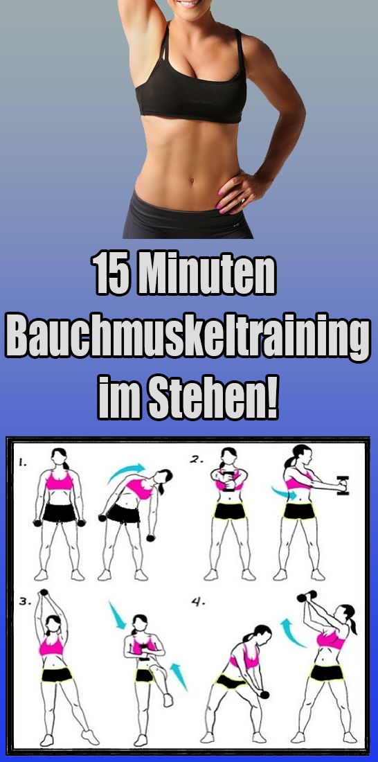 Sobald Sie Ihre Bauchmuskeln stehen haben, werden Sie nie wieder zu Sit-ups zurückkehren #goodcoreexercises