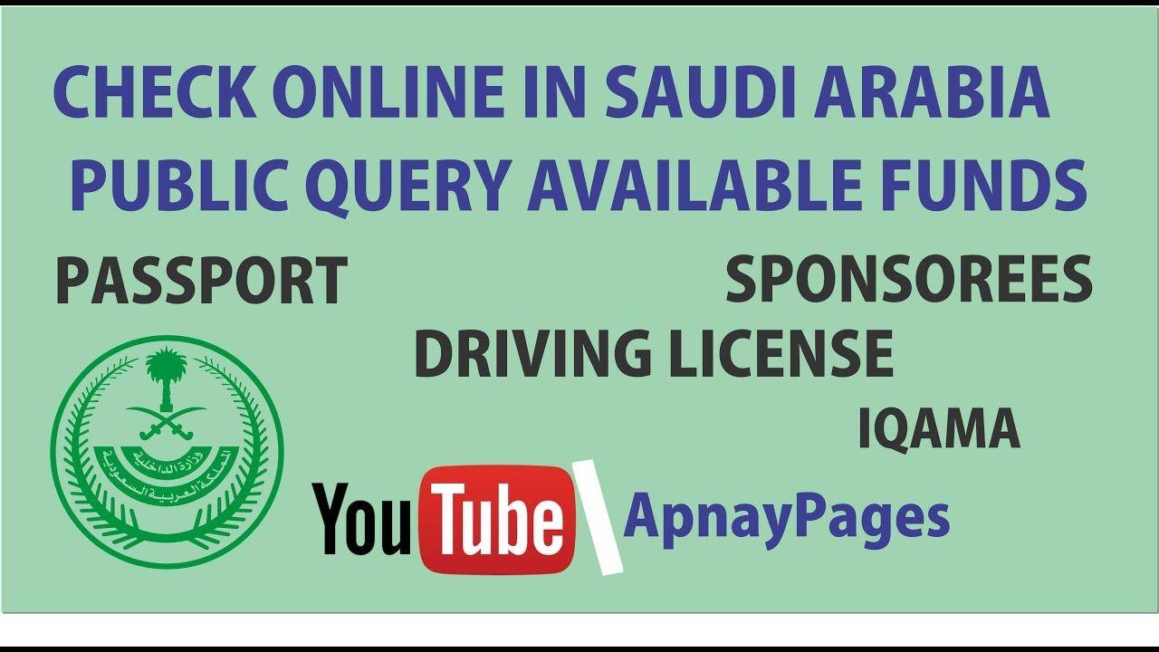 Check your visa is original or fake in saudi arabia urdu and hindi video saudi arabia moi pinterest hindi video saudi arabia and originals