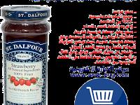 مربى الفراولة من دالفور من موقع اي هيرب Labels
