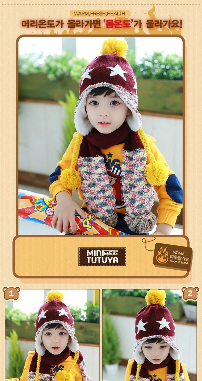 7451c2ec4a4 Best Price Kocotree Hat child 2Pcs Heat Set Cute Hat Scarf Child Women Boys  Acrylic fibres