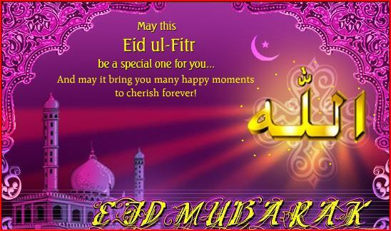 Cool Bangla Eid Al-Fitr Greeting - 3f6cd45e1113400a24a9201171467e26  Pictures_46266 .jpg
