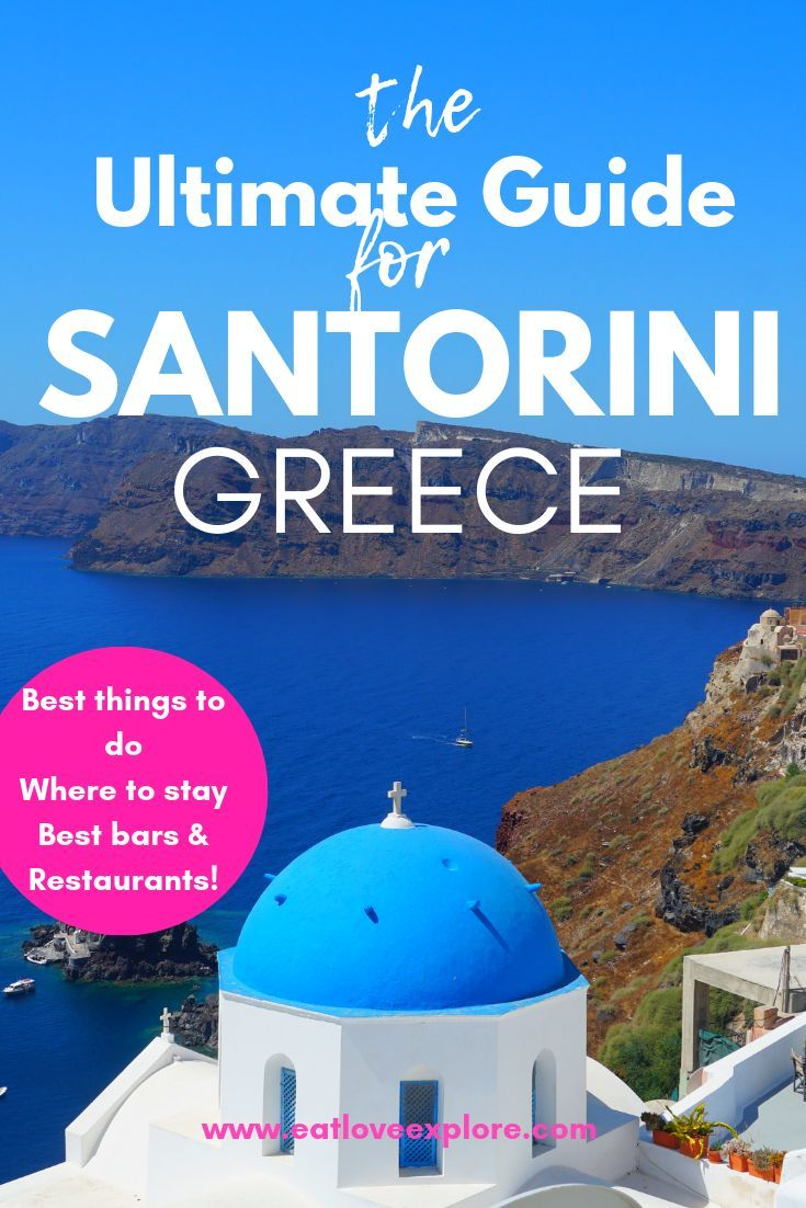 Planning a Greece vacation to Santorini, Greece? Best things to do in Santorini,  Explore Greece Architecture, explore Santorini, and make the most our of visiting Greece with this Ultimate guide to traveling to Santorini Greece. Discover Santorini Greece with this 3 day Itinerary #greece #santorini #greecebeaches #visitgreece