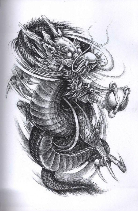dragon tattoo design tattoo