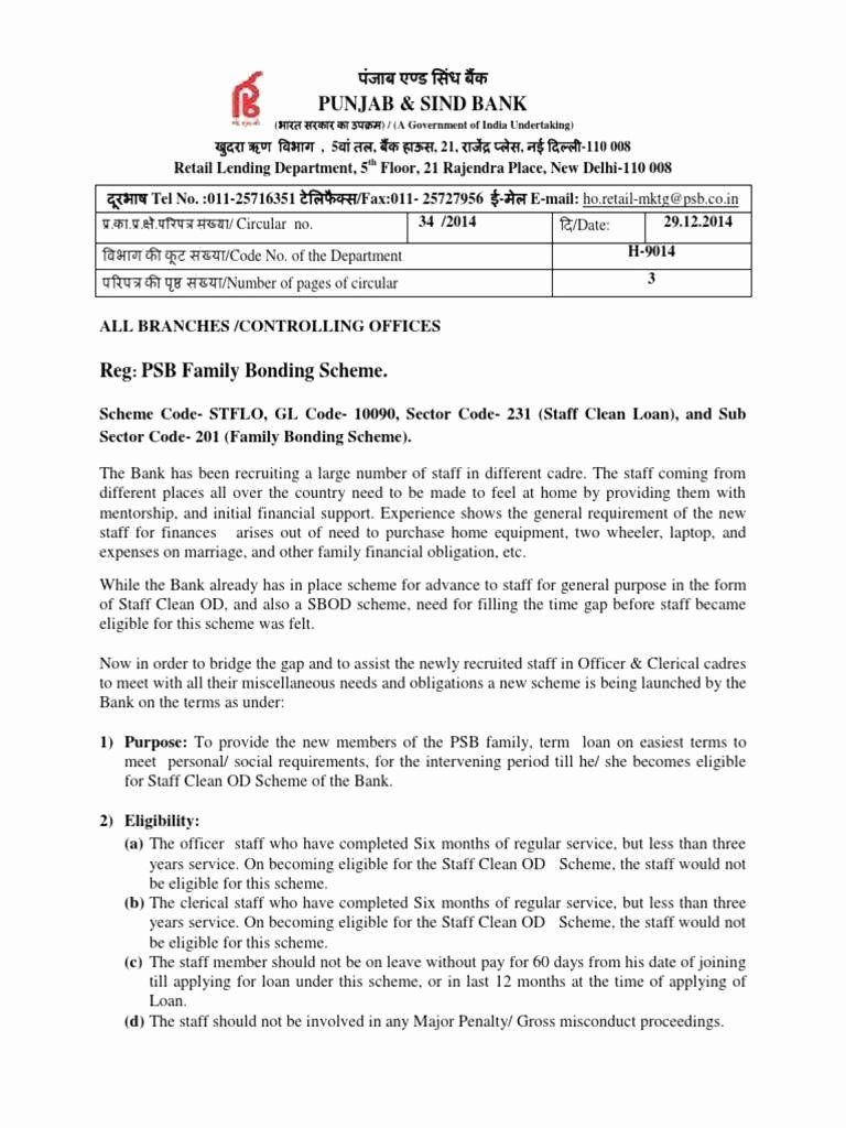 Promissory Note Template For Personal Loan In 2020 Contract Template