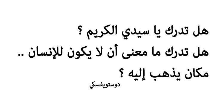 هل تدرك Arabic Arabic Calligraphy Calligraphy