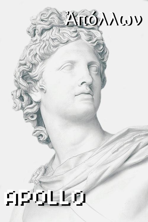 Twelve Olympians Meme 11 12 Apollo Attic Greek