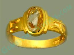 Yellow Sapphire Is The Pearl Speaking To The Positive Forces Of Jupiter Yellow Sapphire Is Likewise Re Yellow Sapphire Rings Yellow Sapphire Mens Ring Designs