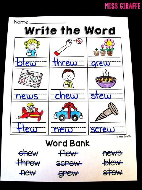 Check out all these awesome phonics worksheets that are perfect for ...