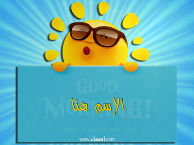أكتب اسمك على صور صباح الخير Snapchat Spectacles Round Sunglasses Spectacles