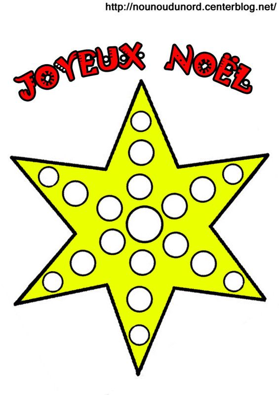 à Imprimer En X2 étoile De Noël En Couleur Pour Gommettes