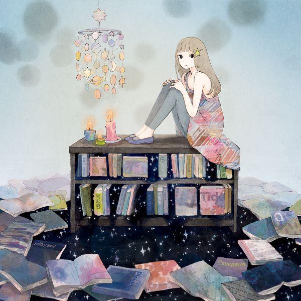 四次元本棚   By  ゆうこ Via: http://www.pixiv.net/member_illust.php?mode=medium&illust_id=10315963