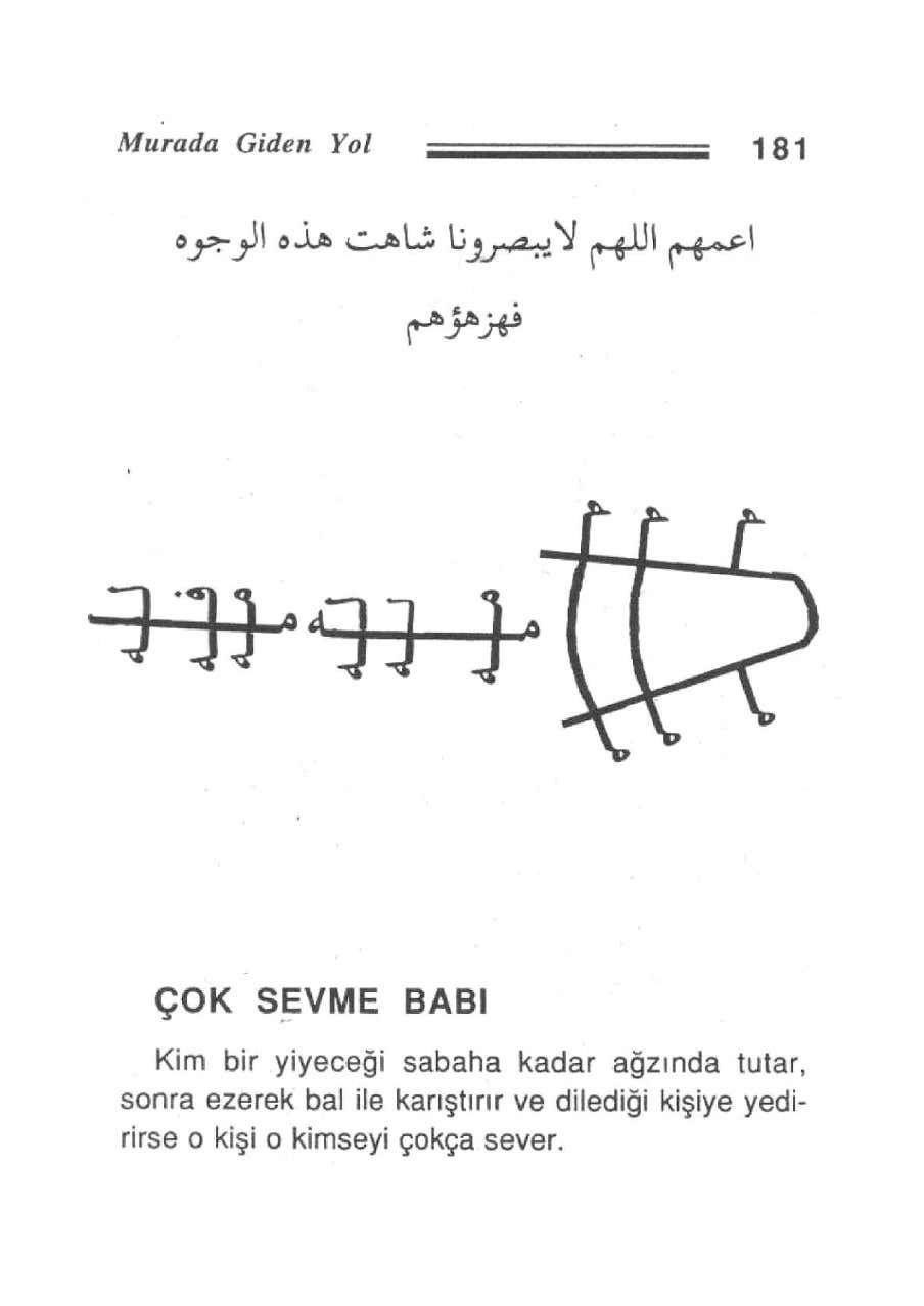 Imam Gazali El Afak Proverbes Et Citations Art De Mauvais œil Telecharger Livre Pdf