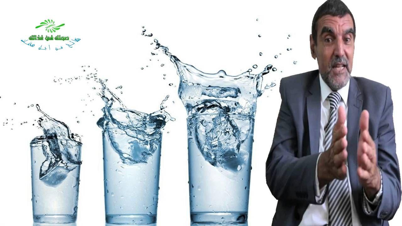 فوائد شرب الماء اهمية الماء للجسم وللبشرة وللرجيم وللأمراض الدكتور محم Rock Revival Jean Rock Revival Fashion