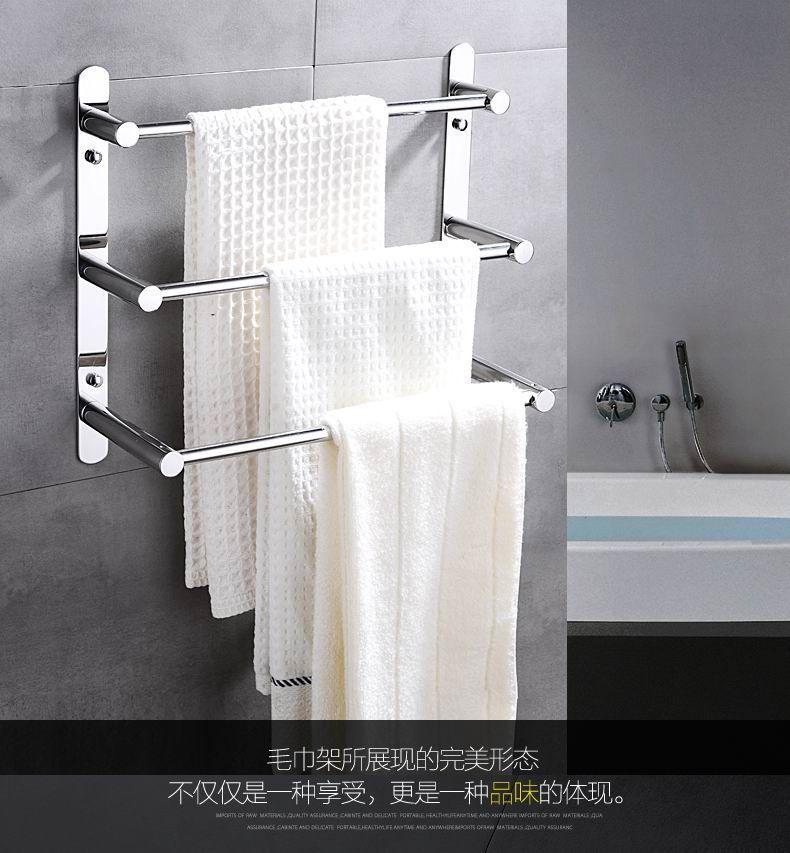 Modern 304 Stainless Steel Towel Bar X2f Towel Rack 3 Layers Bathroom Shelf Wall Mounted Bathroom Ac Towel Rack Bathroom Accessories Bathroom Accessories Sets