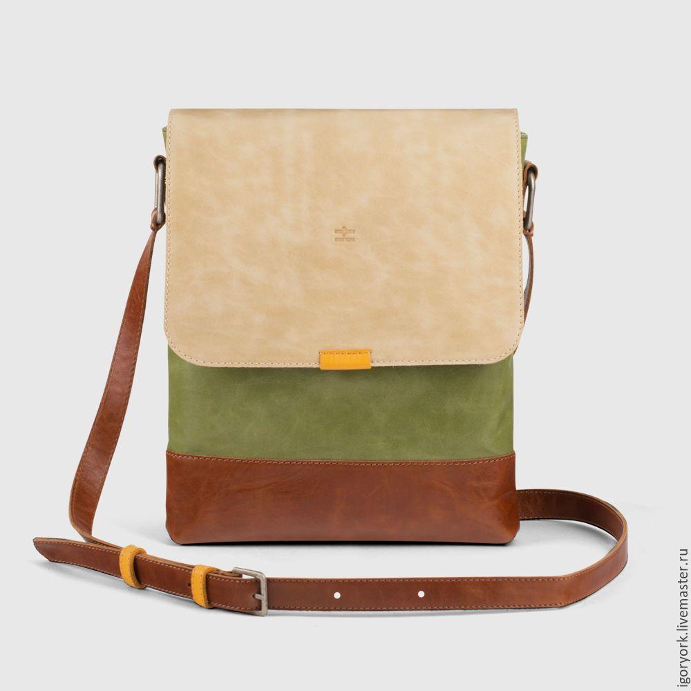 1223fb85ed8a Купить Повседневная кожаная сумка-планшет - абстрактный, разноцветный,  планшет, мессенджер, почтальонка