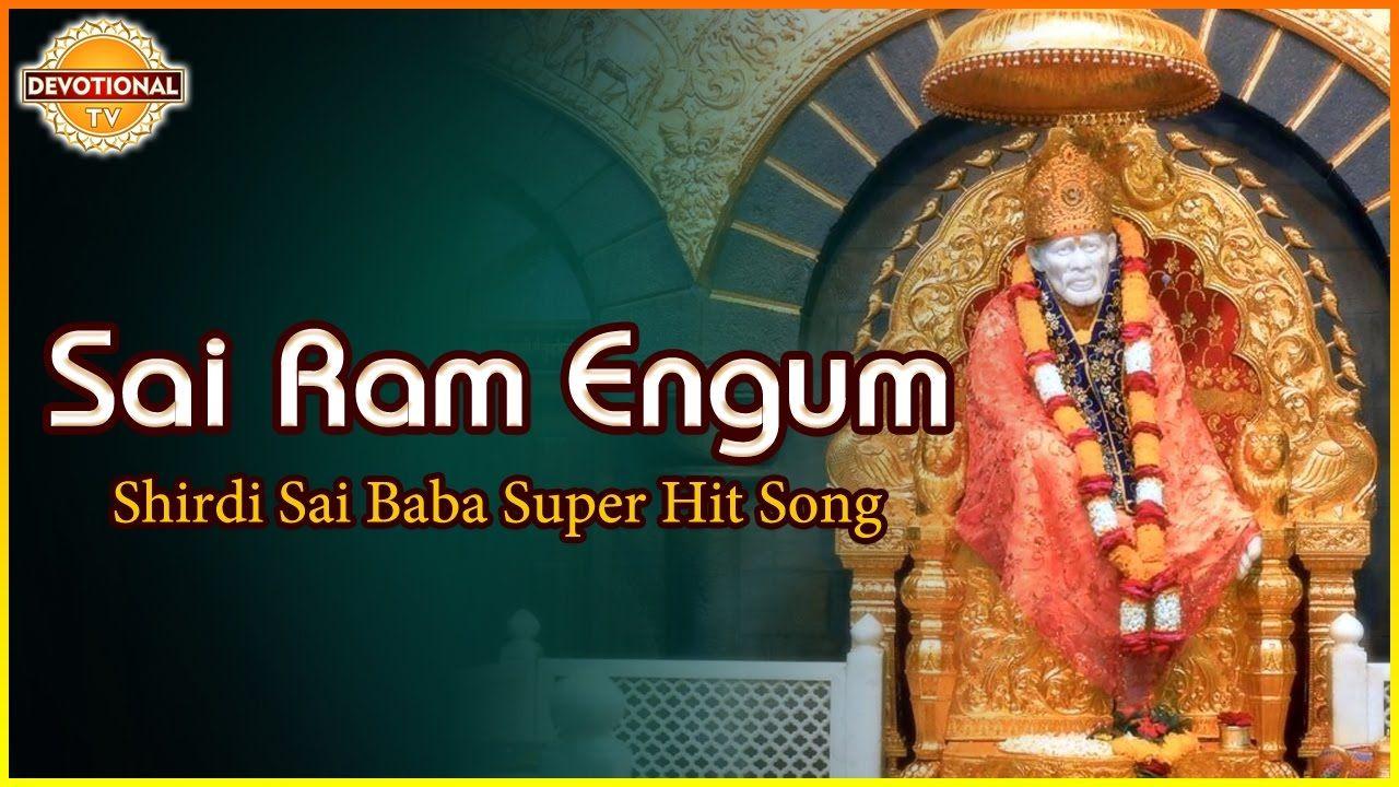 Saibaba Tamil Folk Songs Listen To Sai Ram Engum Audio Devotional Song On Devotional Tv Shirdi Saibaba Was An Indian S Devotional Songs Folk Song Bhakti Song