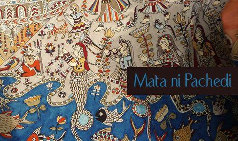 Mata Ni Pachedi Ahmedabad Gujarat Gaatha ग थ