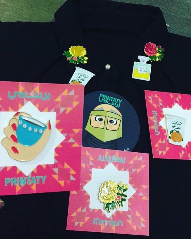 ملبوس العافيه Fbintm Cards Instagram