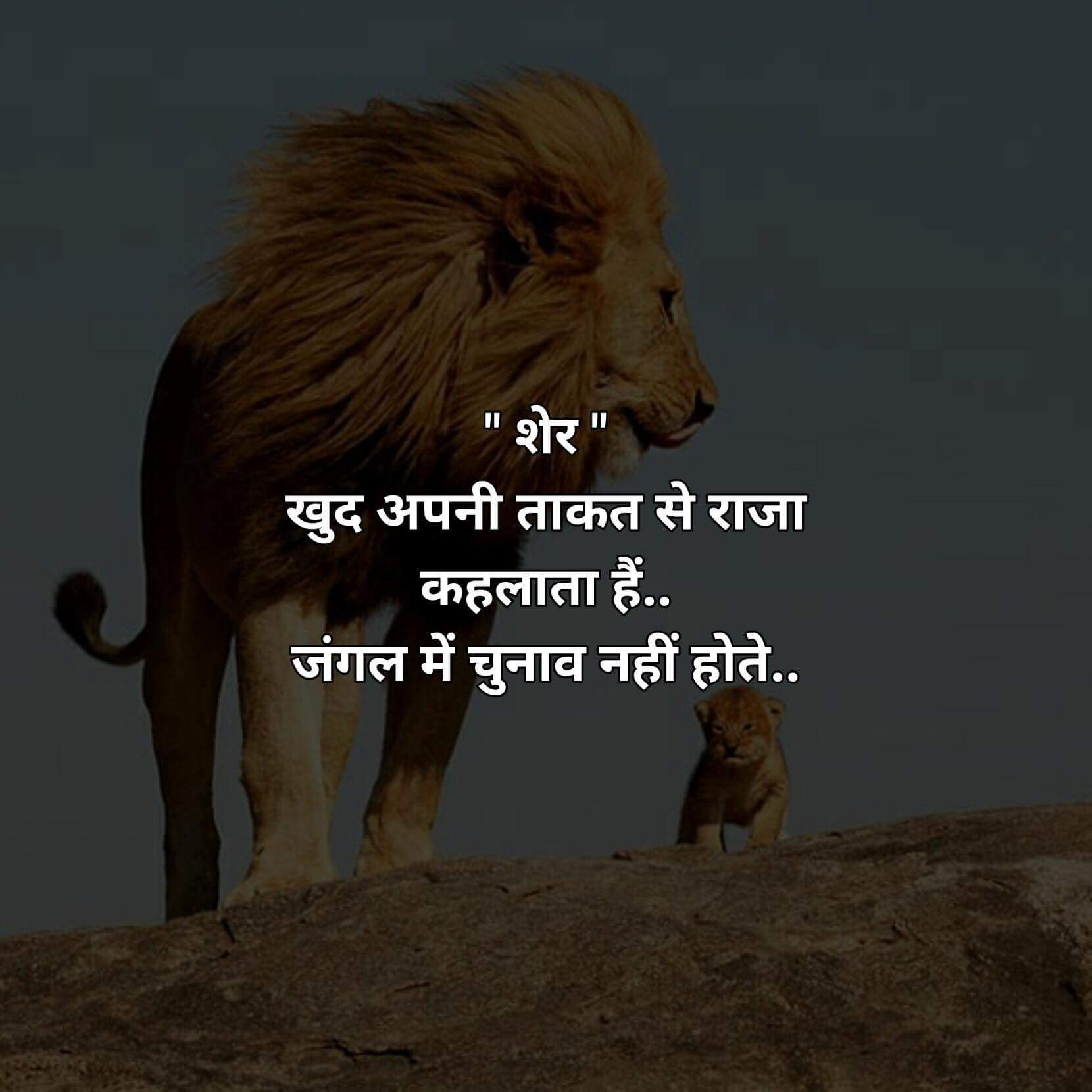 Pin by Pooja Mahle on crazy | Marathi quotes, Motivational picture