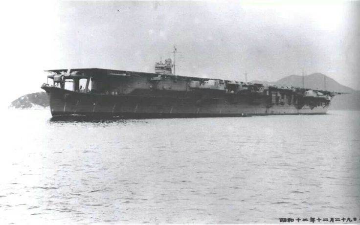 Ijn Soryu Aircraft Carrier She Would Be Sunk By American