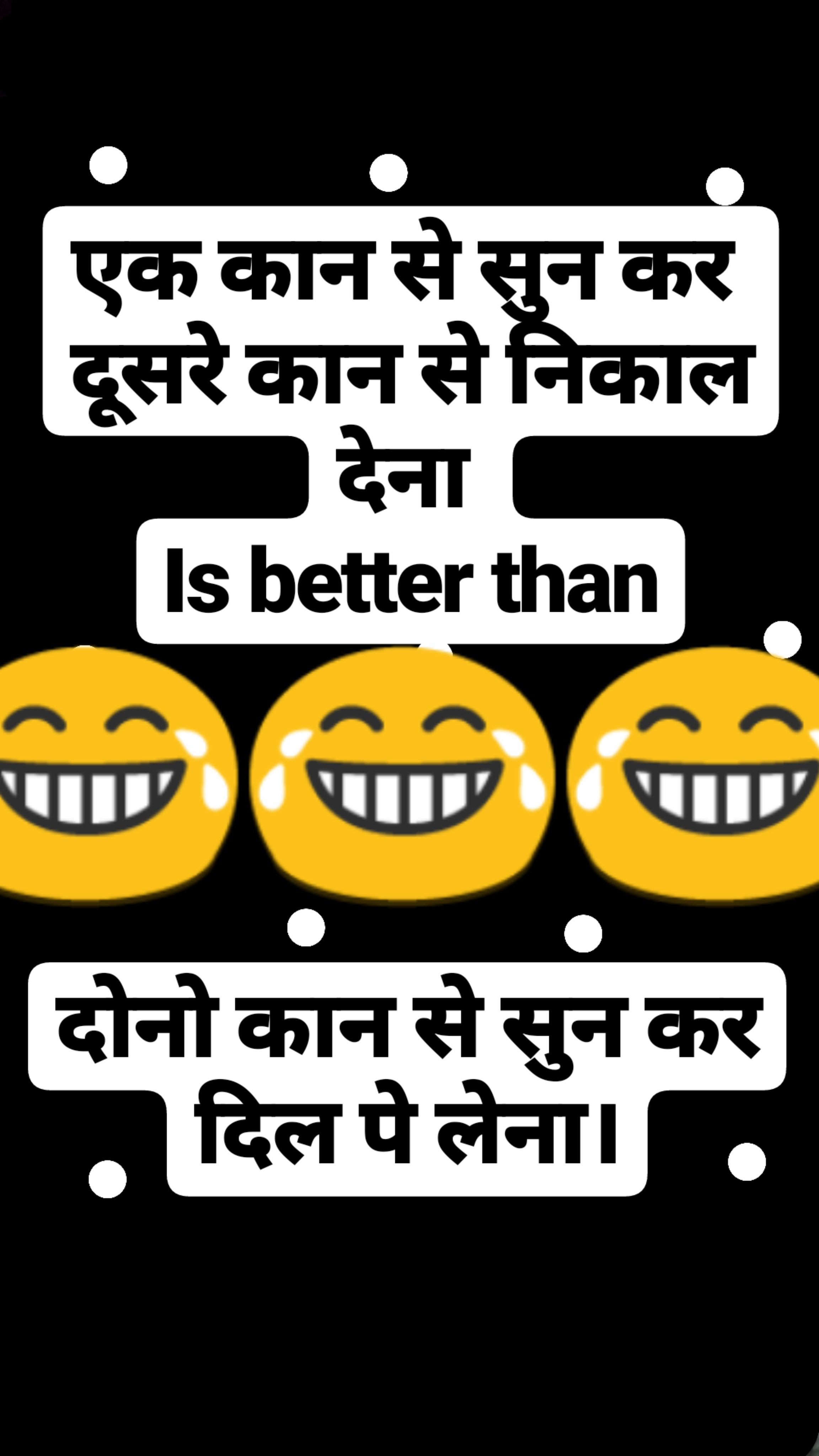 Pin By Nikhil Pasi On Quotes Funny Attitude Quotes Jokes Quotes Funky Quotes