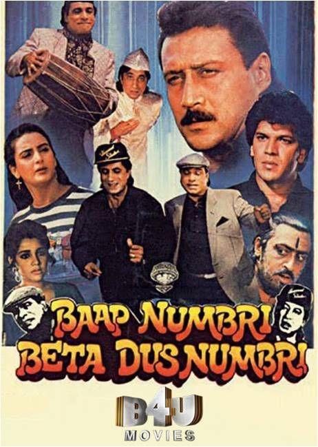 Roti Ki Keemat Full Movie In Hindi Download 720p Movie