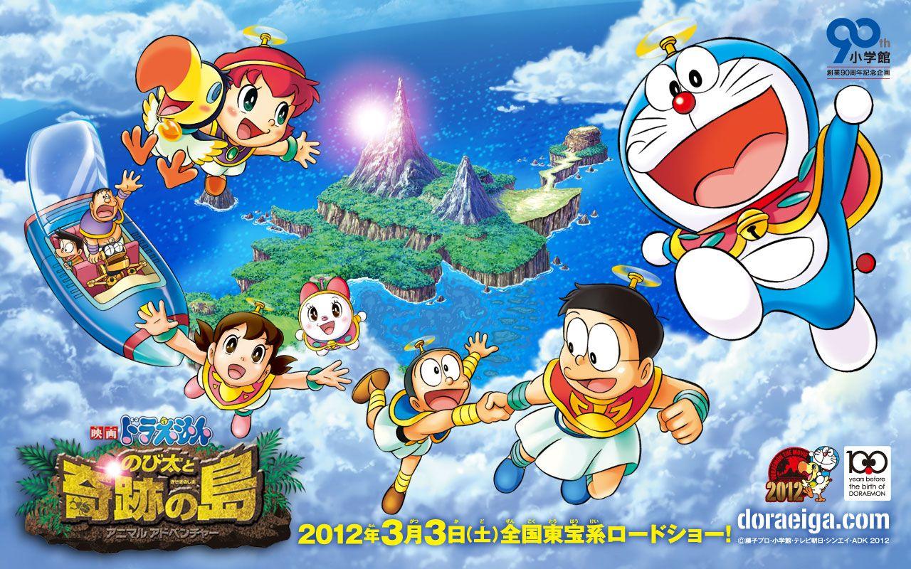 doraemon Manga And Anime Wallpapers Doraemon The Movie