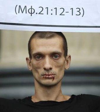 Petr Pavlensky V Vladimir Putin Russian Jokes Vladimir Putin