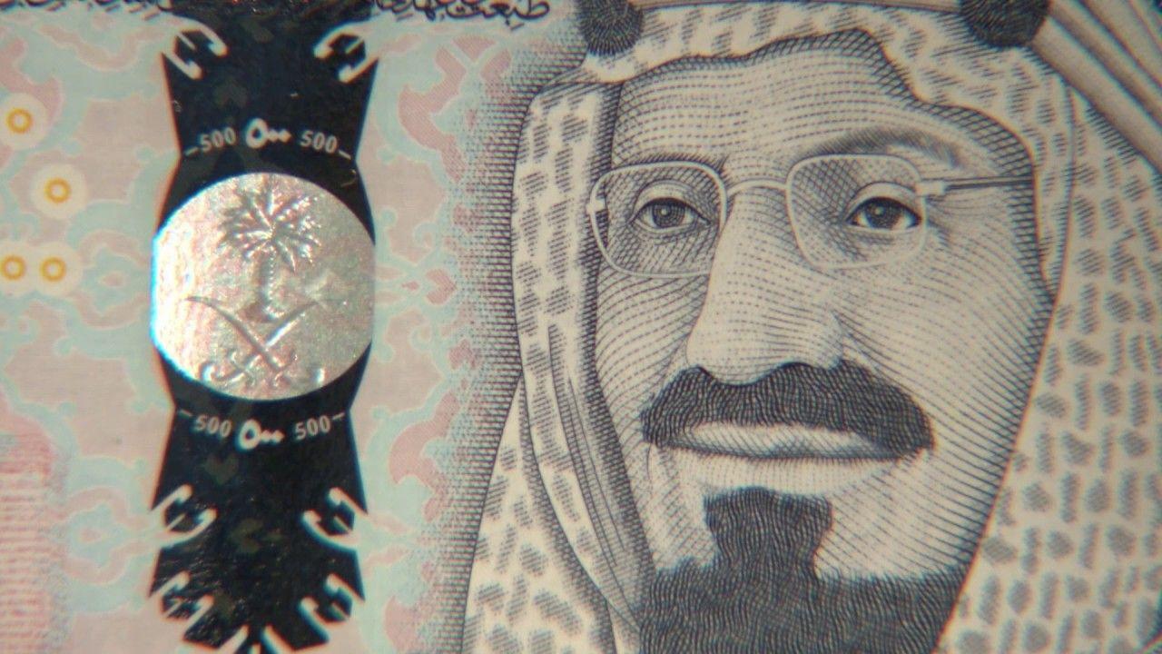 فيديو الاصدار السادس للعملة في عهد خادم الحرمين الشريفين الملك سلمان بن Portrait Tattoo New Print Print