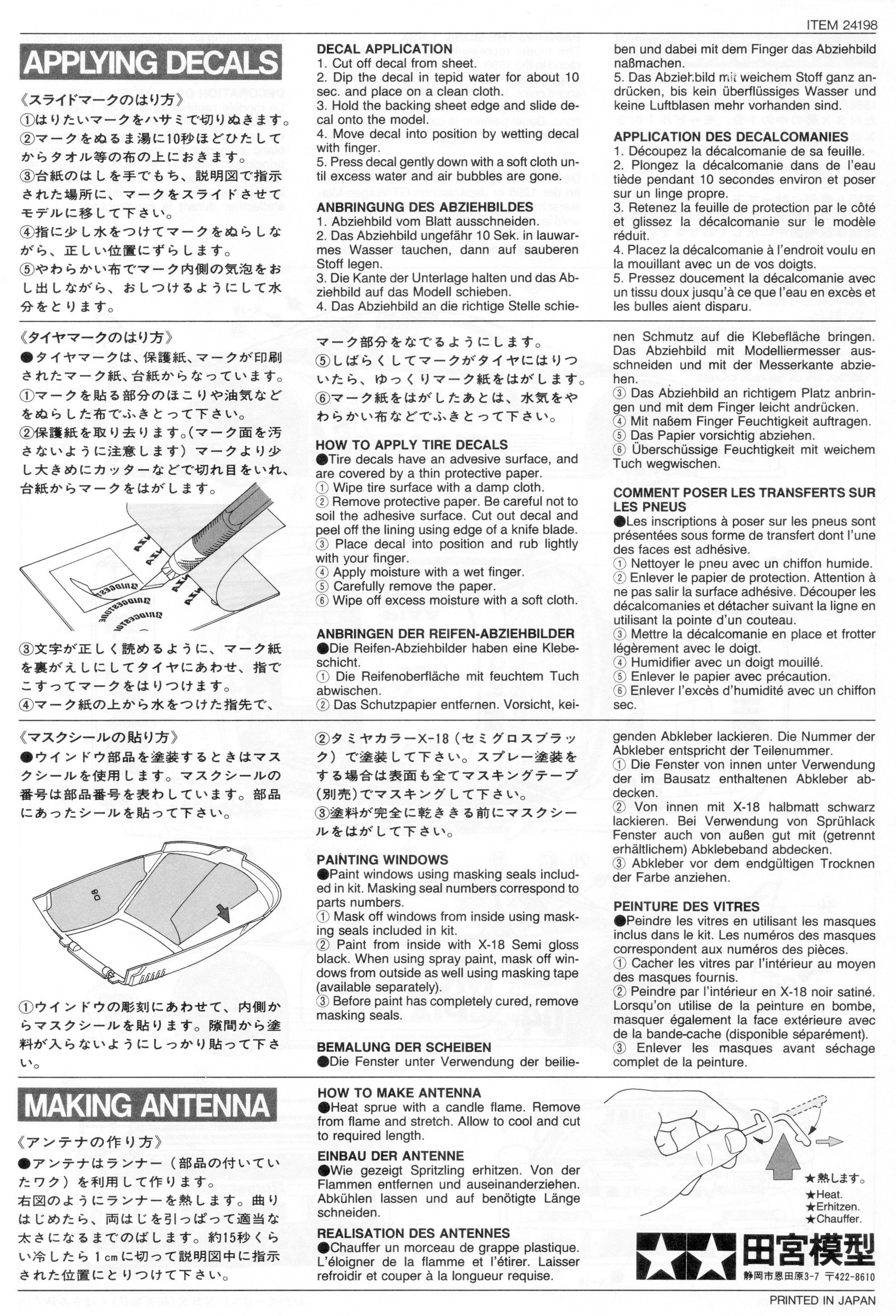 Pin By Gluefinger On Tamiya 1 24 Mobil1 Nsx Nsx Instruction