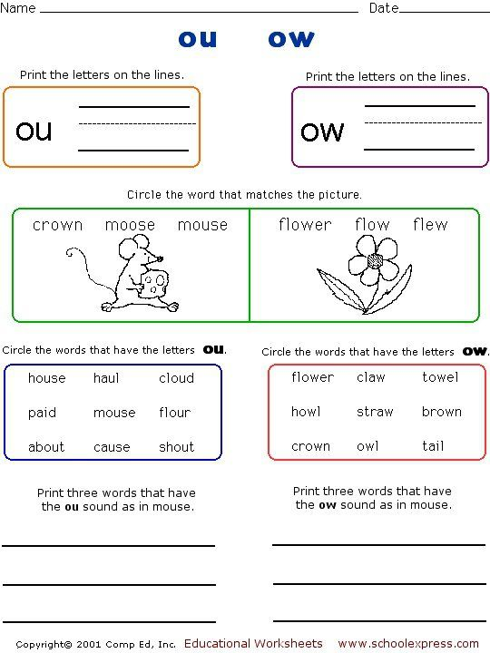 Ou-ow worksheets. | reading/writing | Middle school ...
