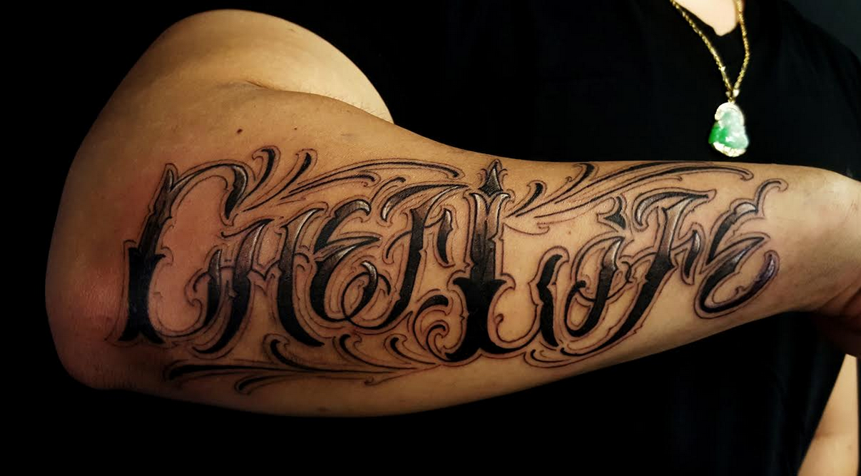 Calligraphy Tattoo Artist Toronto Chronic Ink Tattoo Toronto Tattoo