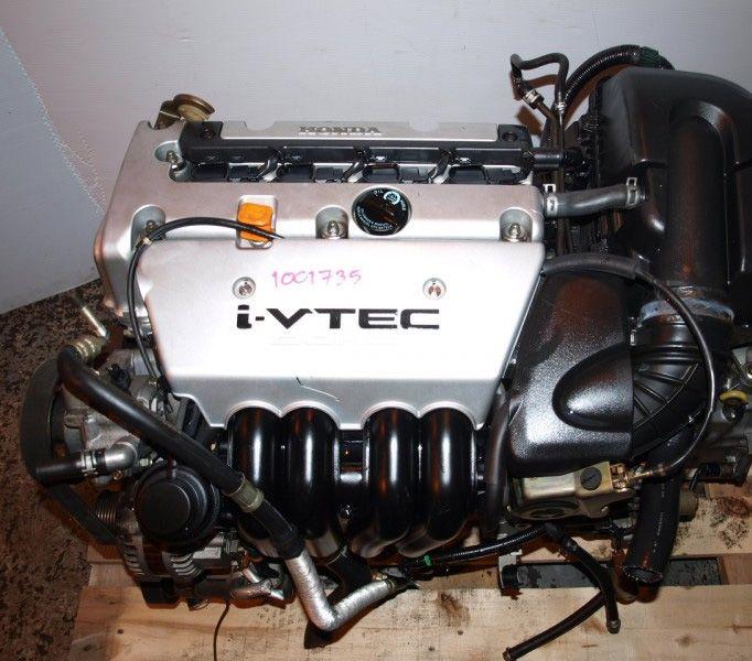 Honda Base Model K20A Engine Acura RSX/CIVIC
