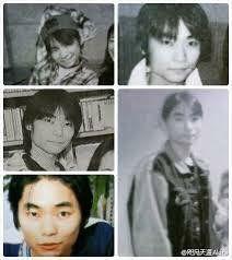 Ishida Akira (1980s-2000s)